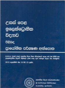 alhandbook