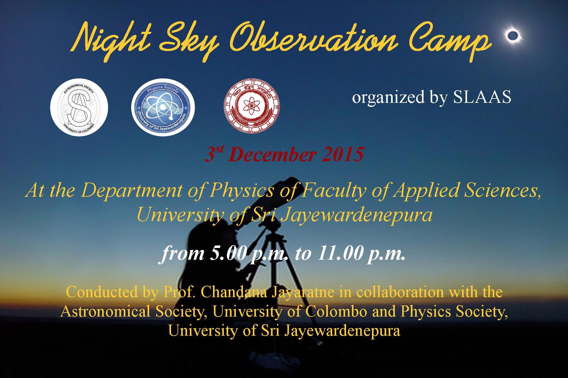 Sky Observation 1