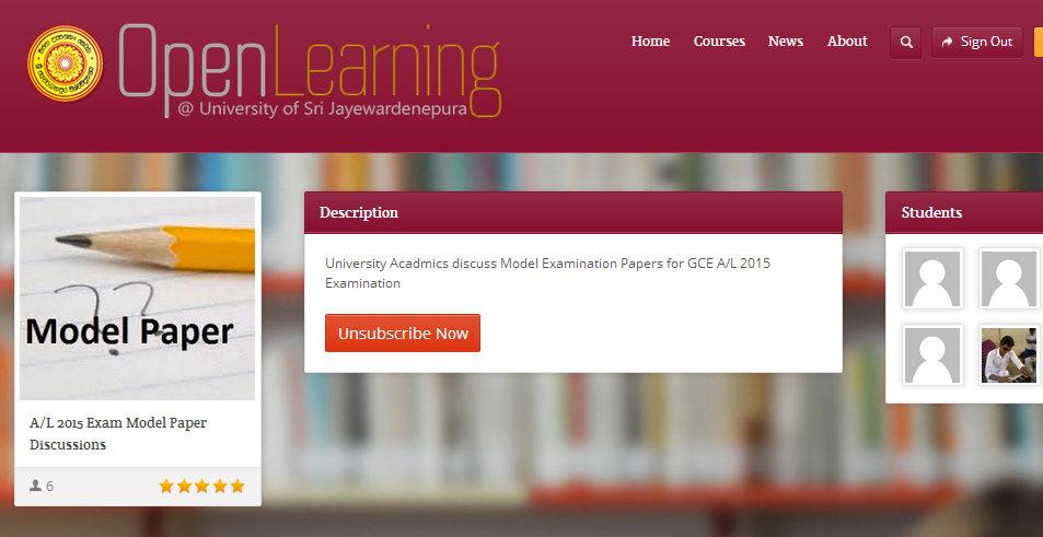 Open-learning-al-model-papers-2015[1]
