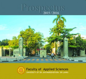 USJ FAS Cover Page 2015 - 16