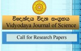 Vidyodaya Journal of Science calls for Research Papers