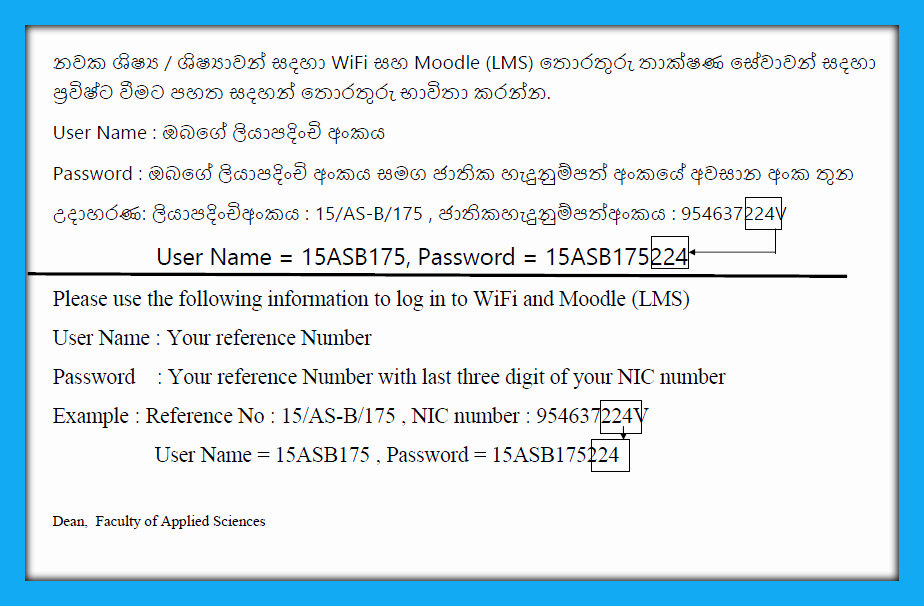 science faculty wifi lms password