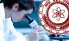 Call For Applicants Awards for best undergraduate research project