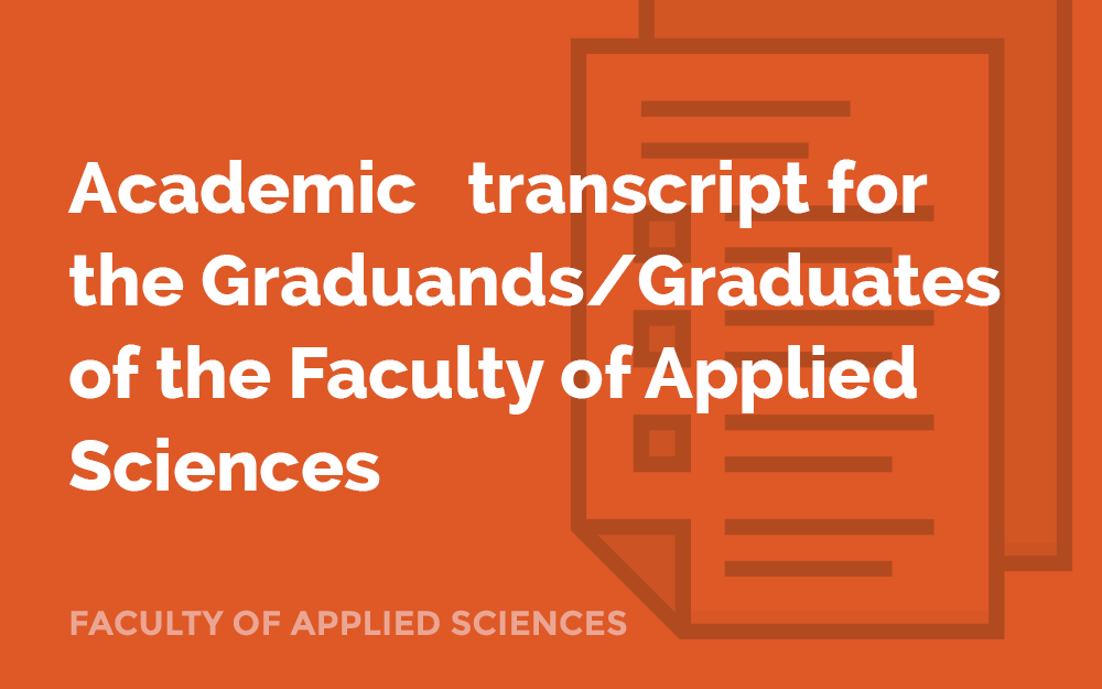 Application for academic transcript